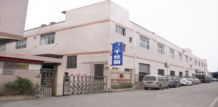 Guangzhou Qiansili Textile Co., Ltd.